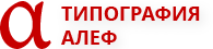 Типография Алеф